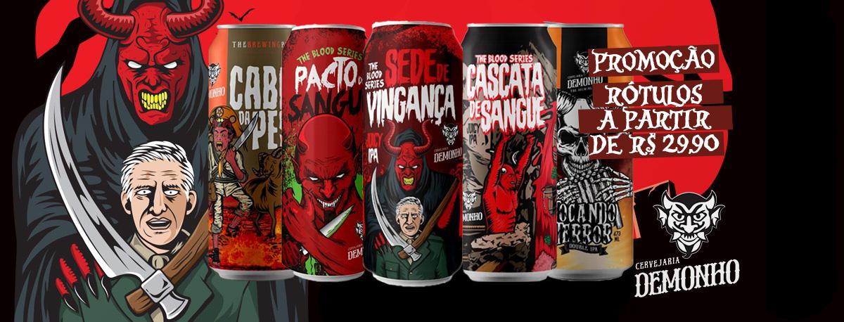 Cervejaria Demonho
